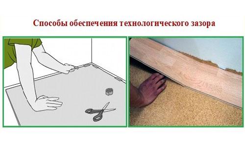 Как укладывать пробковую подложку под ламинат 1