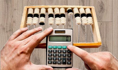 Как посчитать количество ламината на комнату калькулятор